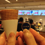 How to buy ice-cream from Ikea Damansara, Malaysia?